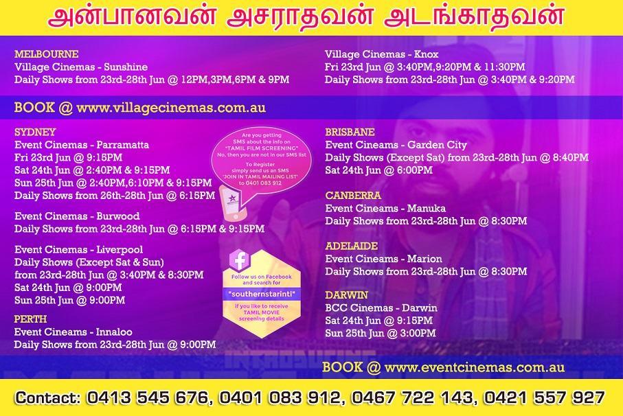 Anbanavan Asaradhavan Adangadhavan Tamil Movie screening details for