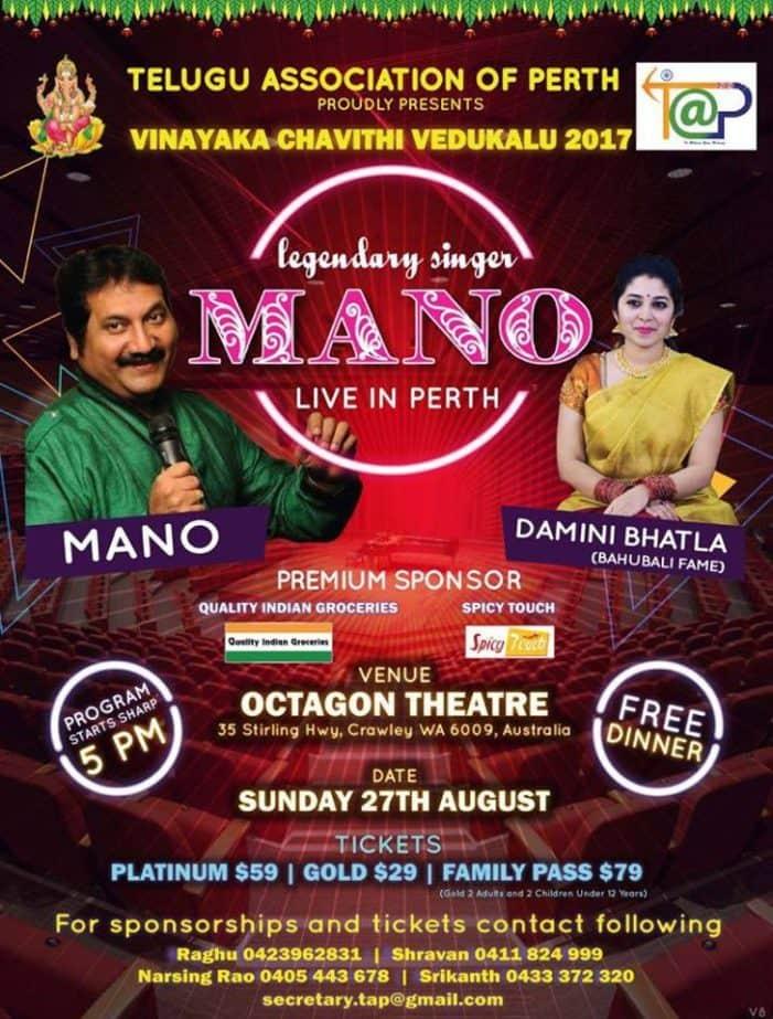 Mano in Perth