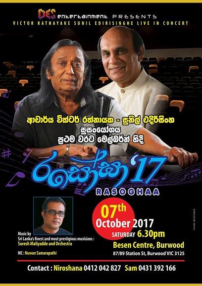 Victor Ratnayake & Visharada Sunil Edirisinghe in Melbourne