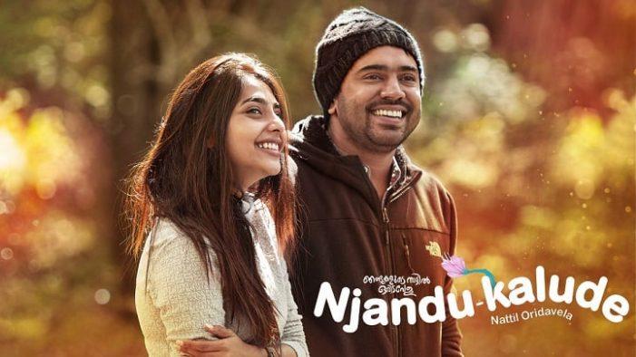 Njadukalude Nattil Oridavela Movie in Melbourne and Sydney