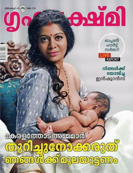 Public Breast feeding debate erupts in Kerala over a magazine cover