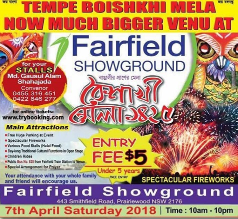 Boishakhi Mela in Melbourne and Sydney