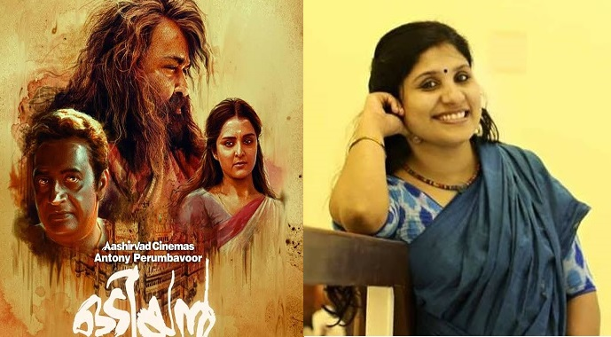 Why I killed Odiyan ?