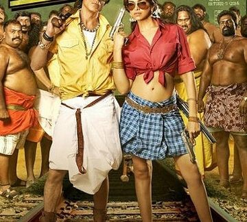 Its time for Lungi Dance