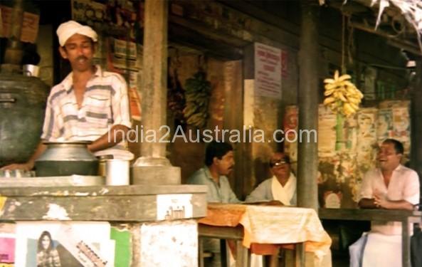 malayali tea shop