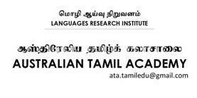 tamil school in melbourne