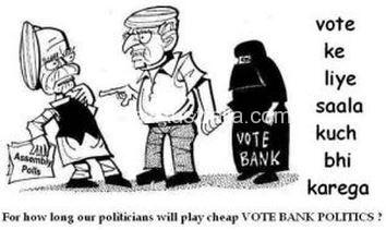 vote bank policits