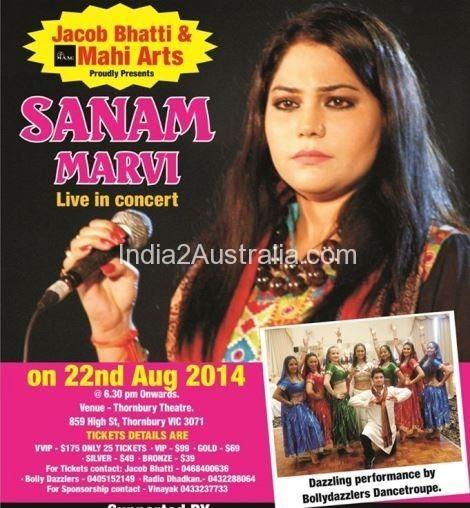 Sanam Marvi Concert in Melbourne