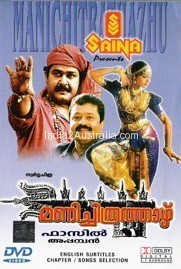 The Best  malayalam movies of all time