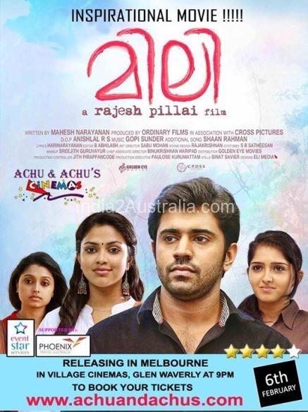 Malayalam movie mili in Melbourne