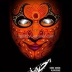 Uttama Villain screening in Sydney Melbourne adelaide Perth and Brisbane