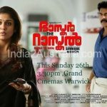 Bhaskar the Rascal Movie in Melbourne