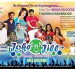Joke and Jill , ramesh pisharody, Dharmarajan , Roma and Sarayu show in Melbourne