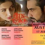 Bin Roye Pakistani movie releasing in Australia