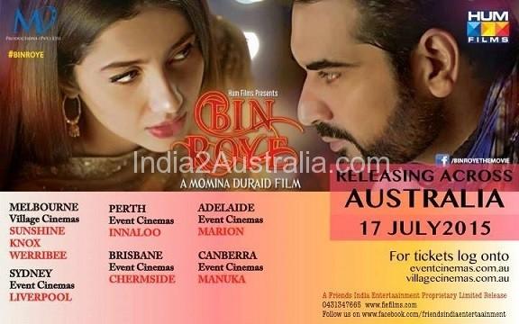 Pakistani Movie Bin Roye releasing in Australia