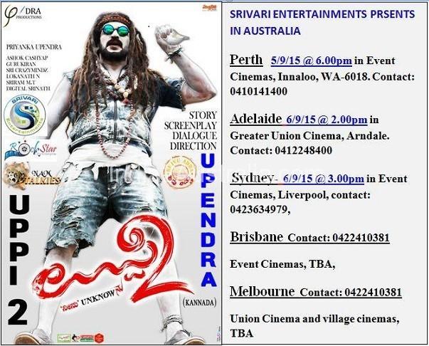 Kannada Movie Uppi 2 screening details for Melbourne, Perth, Adelaide and Sydney