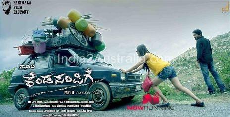Kendasampige – Kannada Movie Screening details for Melbourne, Sydney and Brisbane