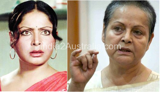 Rakhee then and now