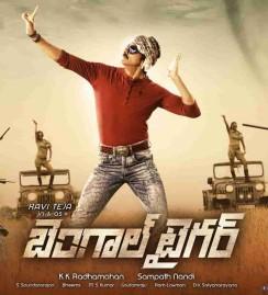 Bengal Tiger Telugu Movie Session details for  Brisbane