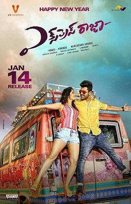 express raja movie