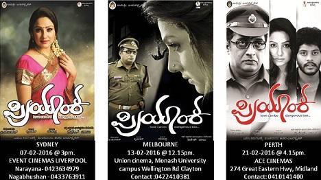 Priyanka –  Kannada Movie in Australia (Melbourne, Sydney and Perth)