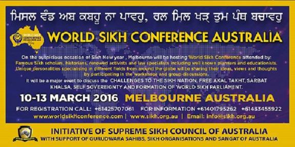 world sikh conference