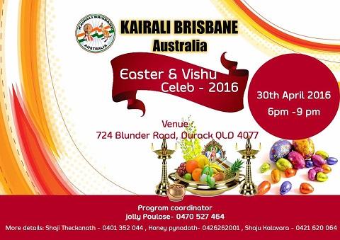Vishu in Brisbane