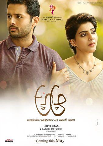 A_Aa_Telugu_movie_Australian Screening