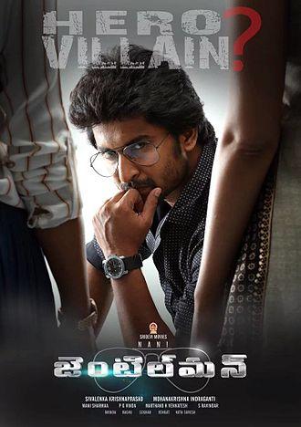 Gentleman Telugu Movie screening details for Australia