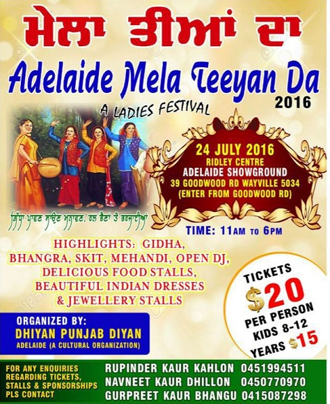 adelaide teeyan mela 2016
