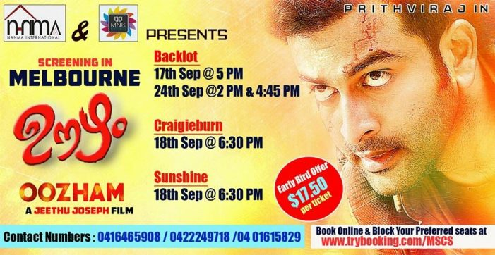 Oozham – Malayalam Movie Screening in Melbourne and Canberra