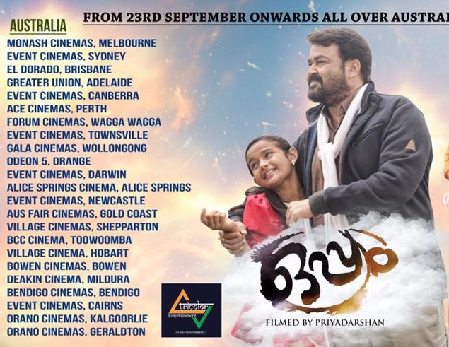 oppam-malayalam-movie-in-australia