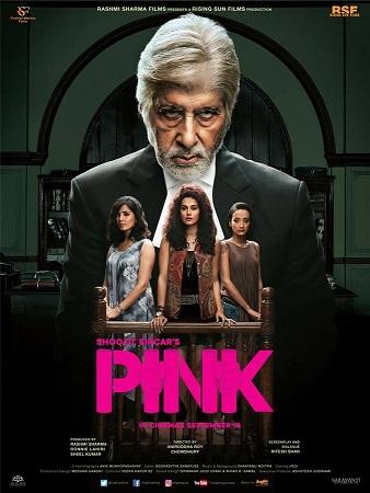 pink-movie-in-australia