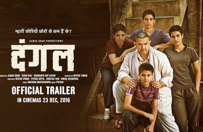 Dangal Hindi movie screening details for Australia (Melbourne, Sydney, Perth, Adelaide, Brisbane and Darwin)