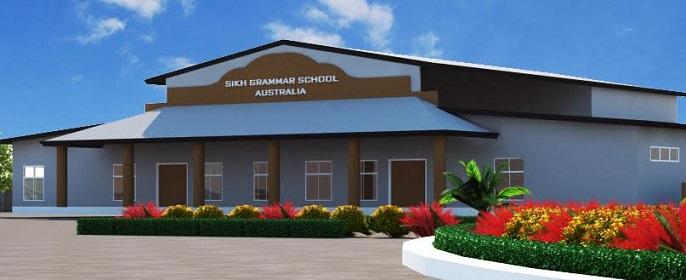 Sikh Grammar School in Australia