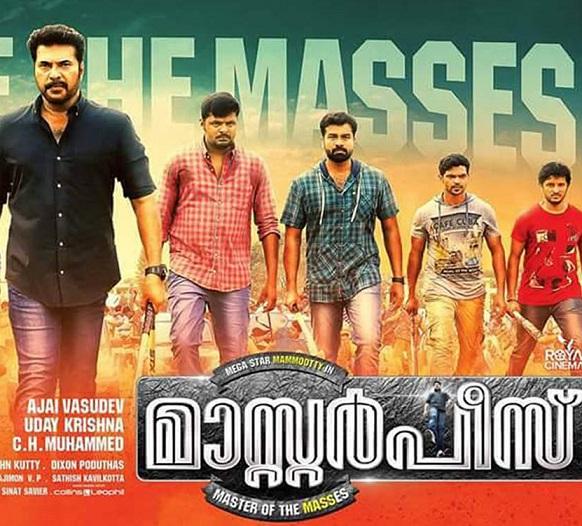Malayalam | Indian Events | Movies | Australian