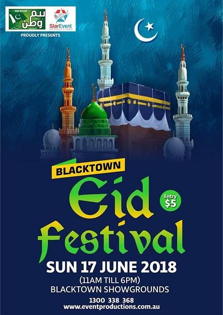 Eid Festival at Blacktown Showgrounds