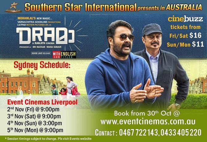 Drama Malayalam Movie Screening details for Australia (Sydney, Brisbane, Melbourne and Adelaide)